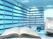 Реестр  данных технической инвентаризации