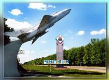 Под Харьковым город получил градостроительные полномочия