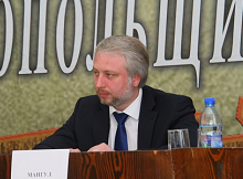 Децентрализация Мелитополя